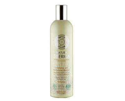 Natura Siberica Šampon pro suché vlasy - Objem a hydratace (Volumizing and Moisturizing Shampoo) 400 ml