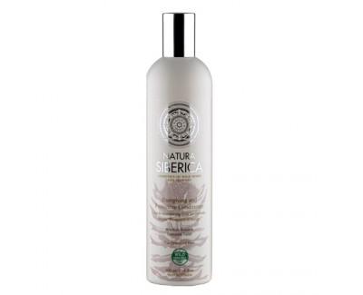 Natura Siberica Kondicionér pro unavené a oslabené vlasy - Ochrana a energie (Energising and Protective Conditioner) 400 ml